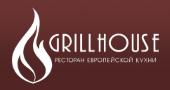 GRILHOUSE